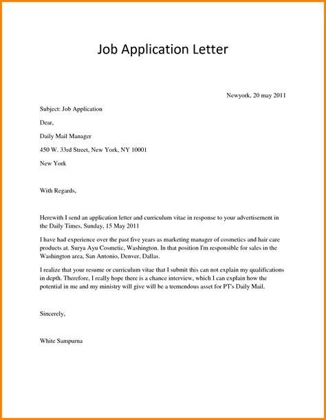 8 aplication letter exle ledger paper