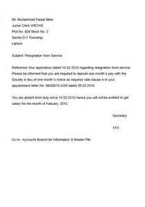 nursing resume for internship sle resignation letter one month notice malaysia docoments ojazlink