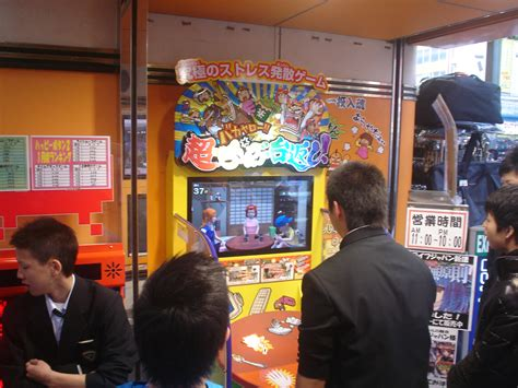 flip the table game super table flip arcade game is japan style stress relief