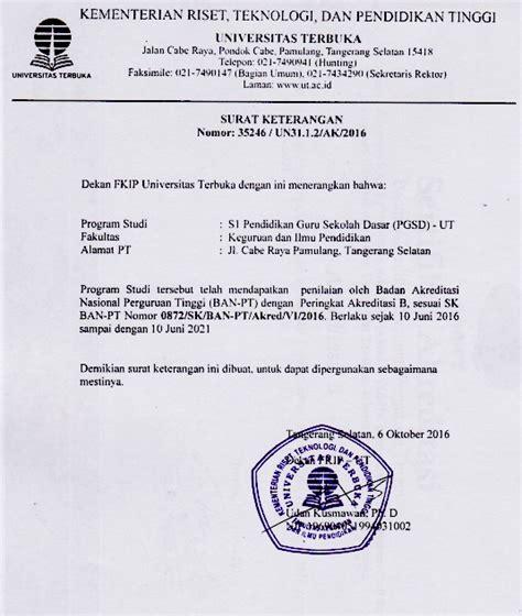 Surat Akreditasi Ban Pt by 4 Contoh Surat Keterangan Akreditasi Dari Ban Pt Materi