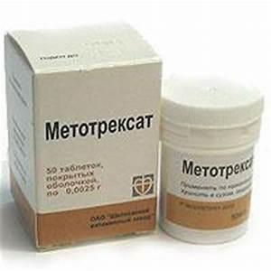 Гипертония эритроциты