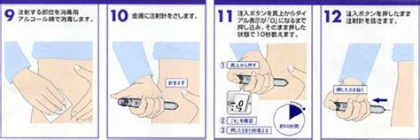 運動 後 低 血圧