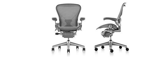 aeron office chair herman miller