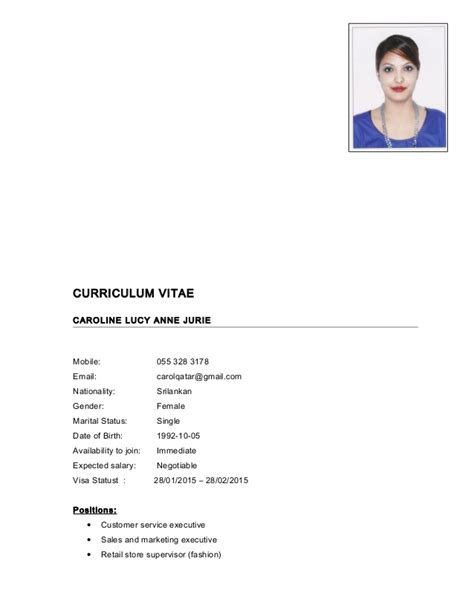 Expected Monthly Salary Resume by Caroline Jurie New Cv