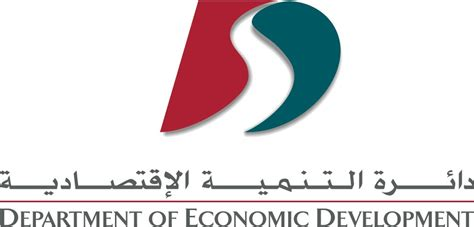bureau of economics ded mulls gcc partnership request sme advisor sme