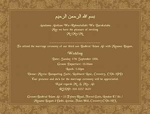 create perfect muslim wedding invitation cards brown color With format of muslim wedding invitation card