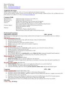skills to list on a resume best resumes