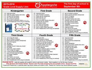 supplies c richard applegate elementary school