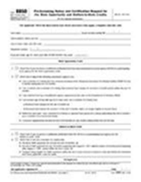 employment application form pennsylvania employment