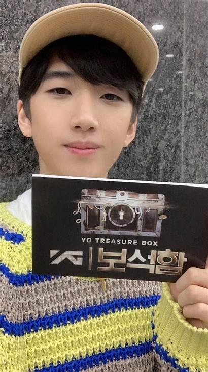 Yoonbin Treasure Selca Bae Yg Ha Boxes