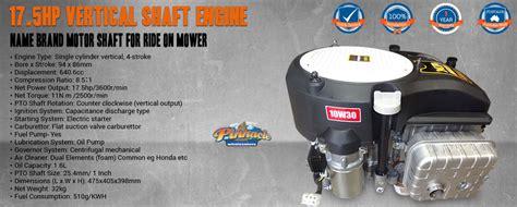 shaft engine motor ride  mower  brand  fuel pump html sat  mar