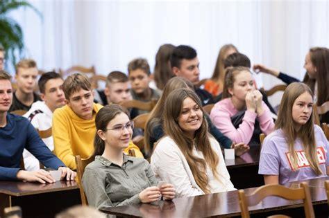 Rēzeknes 5.vidusskola | STEaMup