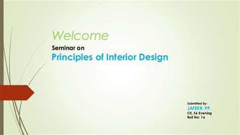 elements of interior design slideshare principles of interior designing