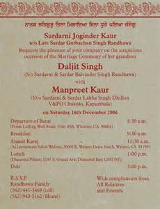 hindu wedding invitations wording sikh sles sikh printed text sikh printed sles