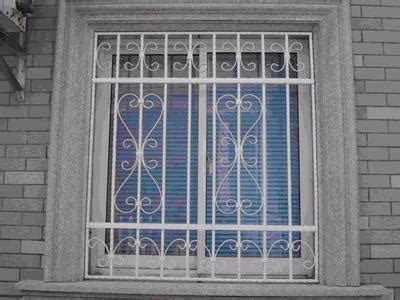 Box Window Grill Design Usefulresults