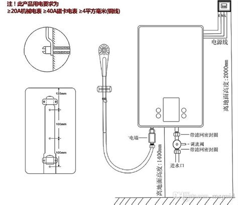 Wiring For Digital Shower by 2017 379 Electric Shower Set Constant Temperature Electric