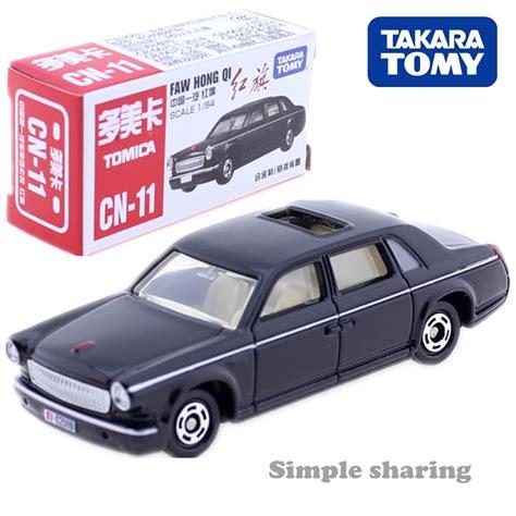 tomica no cn 11 faw hongqi black takara tomy diecast metal auto car motors vehicle
