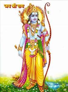 Lord Rama (Reprint on Paper