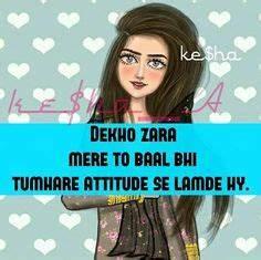 dear diary atti... Mera Attitude Quotes