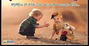 Telugu Friendship and Love Quotes and Sneham Kavithalu ...