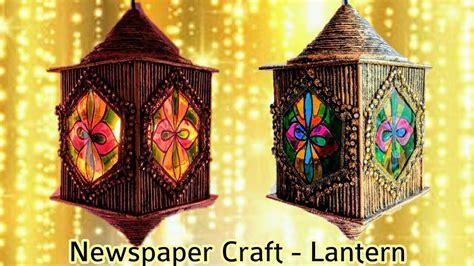 newspaper lantern diwali home decor youtube