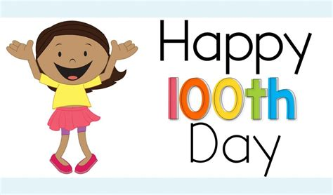 100th Day Of School Free Clipart Collection