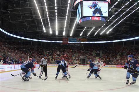 Powrót ligowego hokeja   Gazetacodzienna