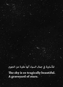 beautiful night skies Quotes