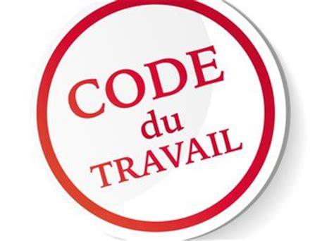 code du travail toilettes 28 images promulgation de la loi travail et publication au journal
