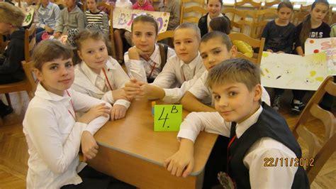 Salaspils 2. VidusSkola » Konkurss