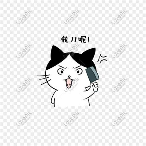 kucing: Gambar Kartun Kucing Marah