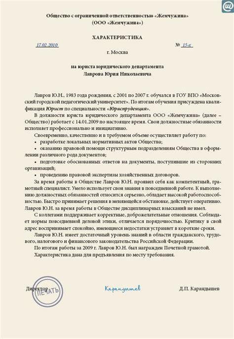 Отзыв на исковое заявление о взыскании долга по договору займа образец