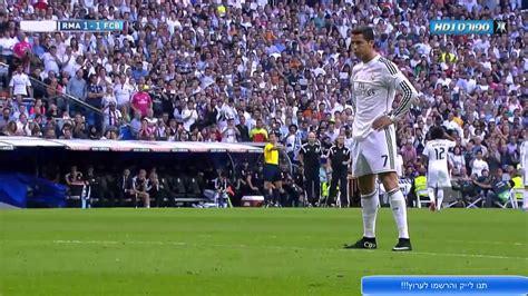 ברצלונה דרסה 73:90 את בילבאו. ריאל מדריד-ברצלונה 1-3 תקציר המשחק 2015 - YouTube