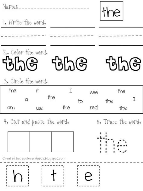kindergarten sight word quot the quot cut and paste worksheets