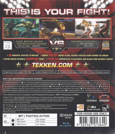 tekken 6 xbox 360 cheats tekken 6 box for playstation 3 gamefaqs