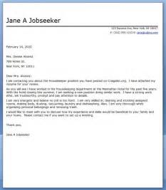 housekeeper resume cover letter housekeeper cover letter sle resume downloads