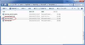 ren userprofile appdata roaming microsoft templates normal With appdata roaming microsoft templates