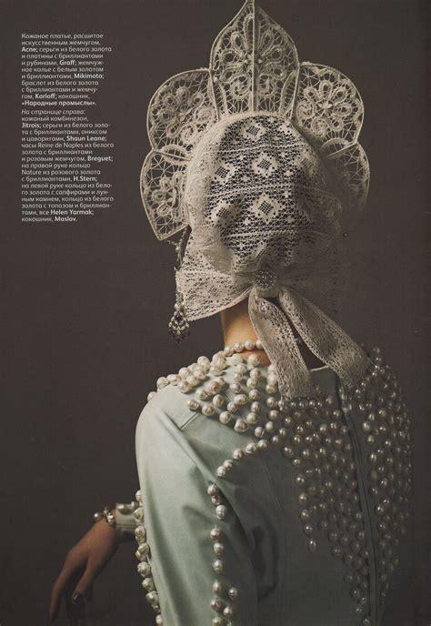 Siouxvenir Russian Headdress