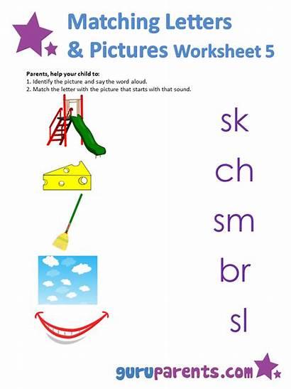 Matching Letters Worksheets Letter Worksheet Alphabet Guruparents
