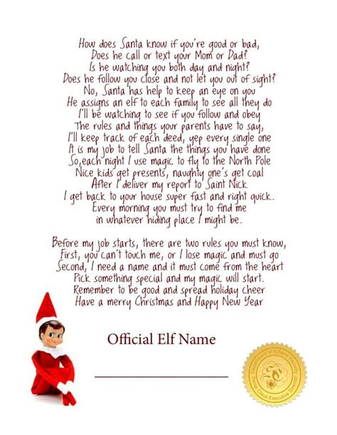 elf   shelf poem