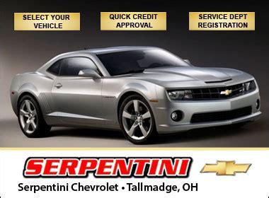 Serpentini Chevrolet Of Tallmadge Employees
