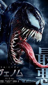 New Venom poster released : movies