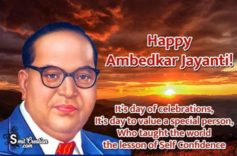 Happy Ambedkar Jayanti - SmitCreation.com