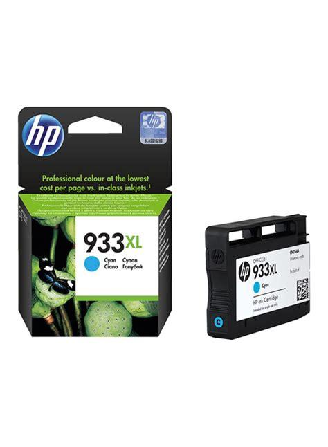 سرعة طباعة تصل إلى 30 صفحة في الدقيقة ويصل إلى 600 من 600 نقطة في البوصة. تعريف طابعه Hp 2035 - تنزيل تعريف طابعة HP Deskjet 2135 مجانا برابط مباشر