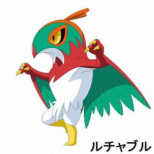 Female Pokemon Hawlucha Images   Pokemon Images