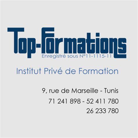 centre de formation cuisine tunisie top formations centre de formation professionnel tunisie
