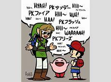 Silent But Deadly Nintendo Know Your Meme