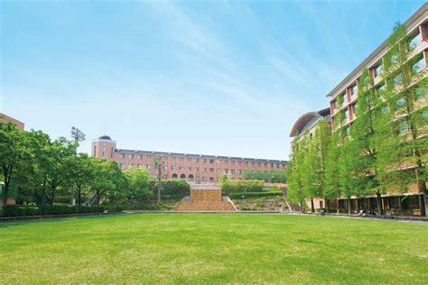 城西 国際 大学