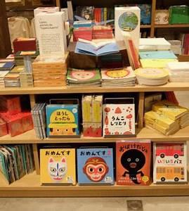 Magasin Muji Paris : muji des livres originaux du monde entier ~ Preciouscoupons.com Idées de Décoration
