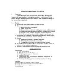 clerical work duties resume office assistant description sle recentresumes